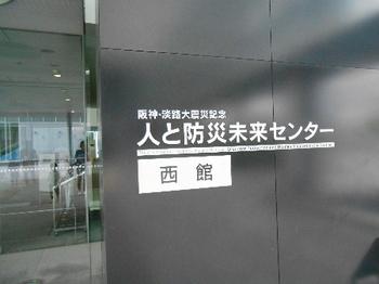 DSCN7496.JPG